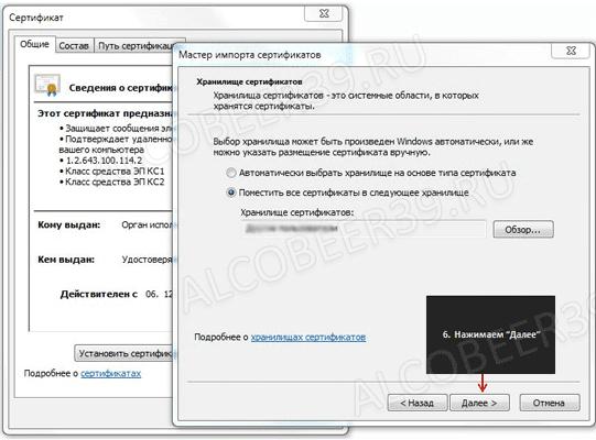 Инструкция По Установке Электронной По - фото 10